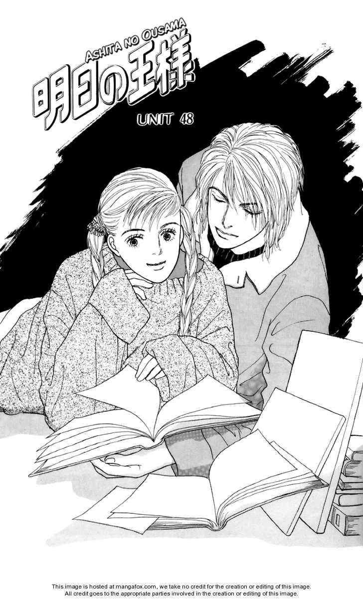 Ashita no Ousama 48 Page 2