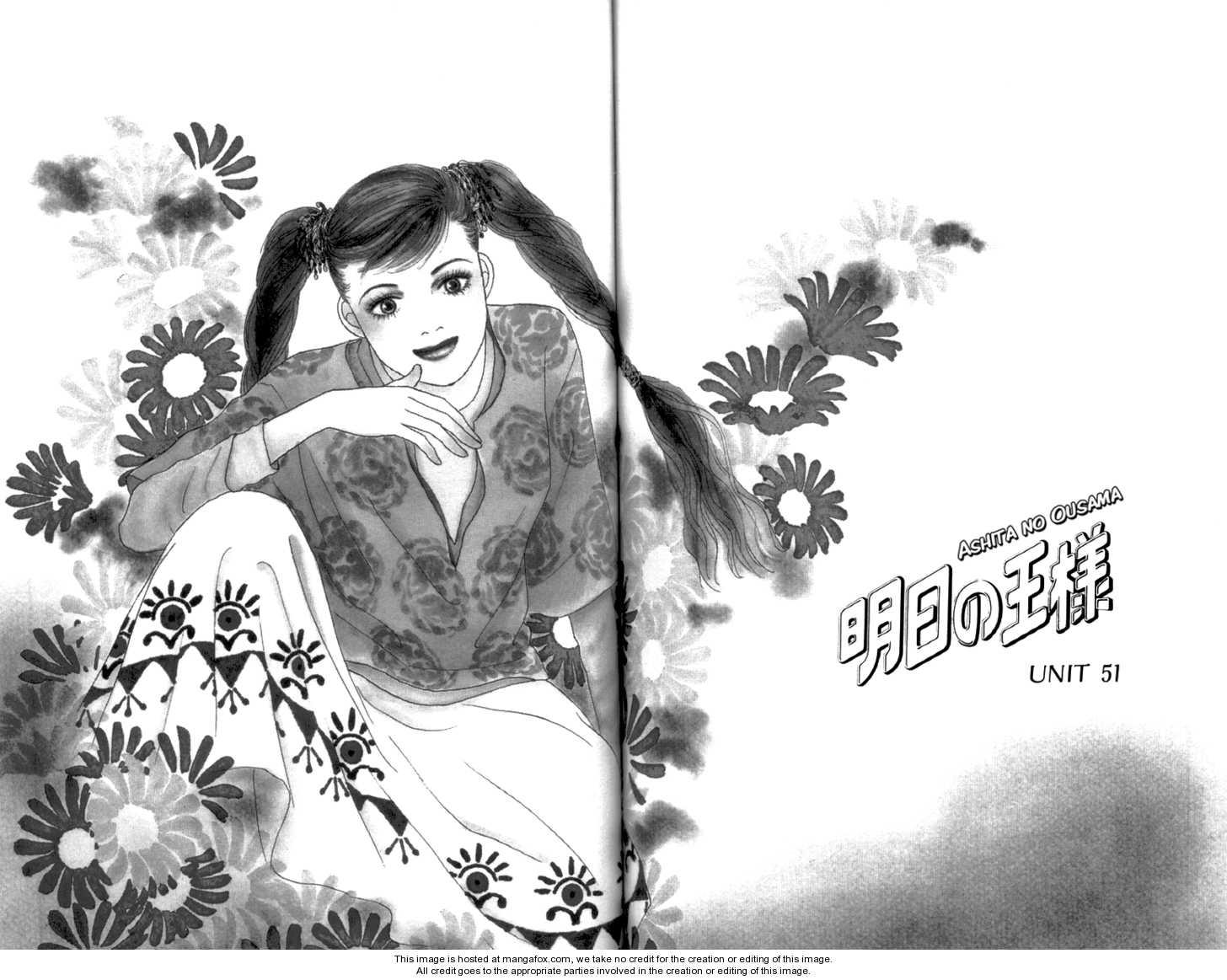 Ashita no Ousama 51 Page 2