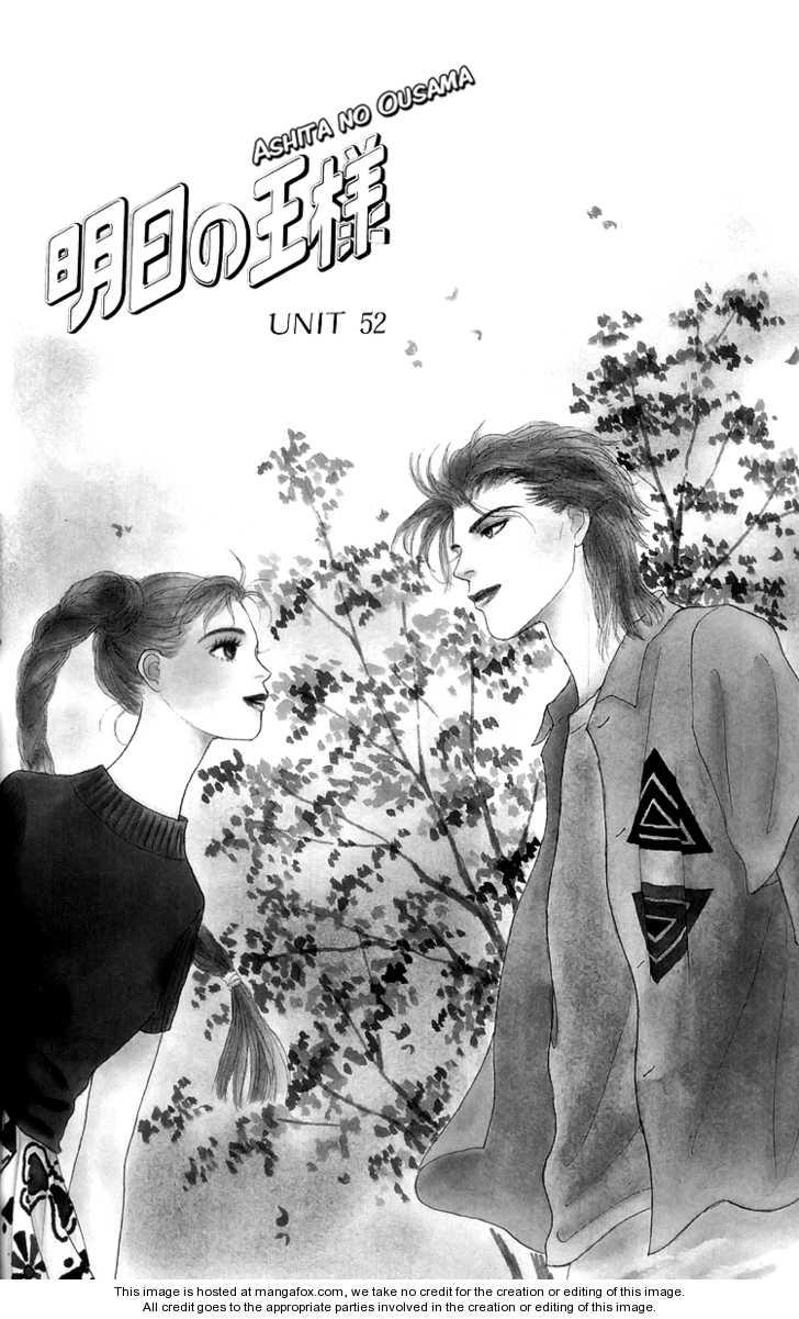 Ashita no Ousama 52 Page 2