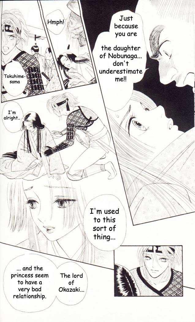 Tsuki no Toiki 2 Page 1