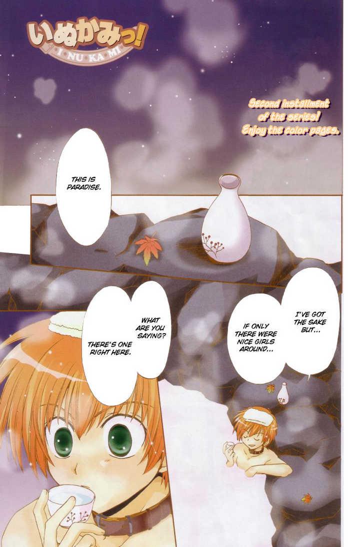 Inukami! 2 Page 1