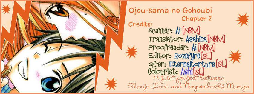 Ojousama no Gohoubi 2 Page 1