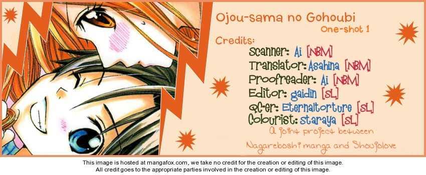 Ojousama no Gohoubi 3.5 Page 1