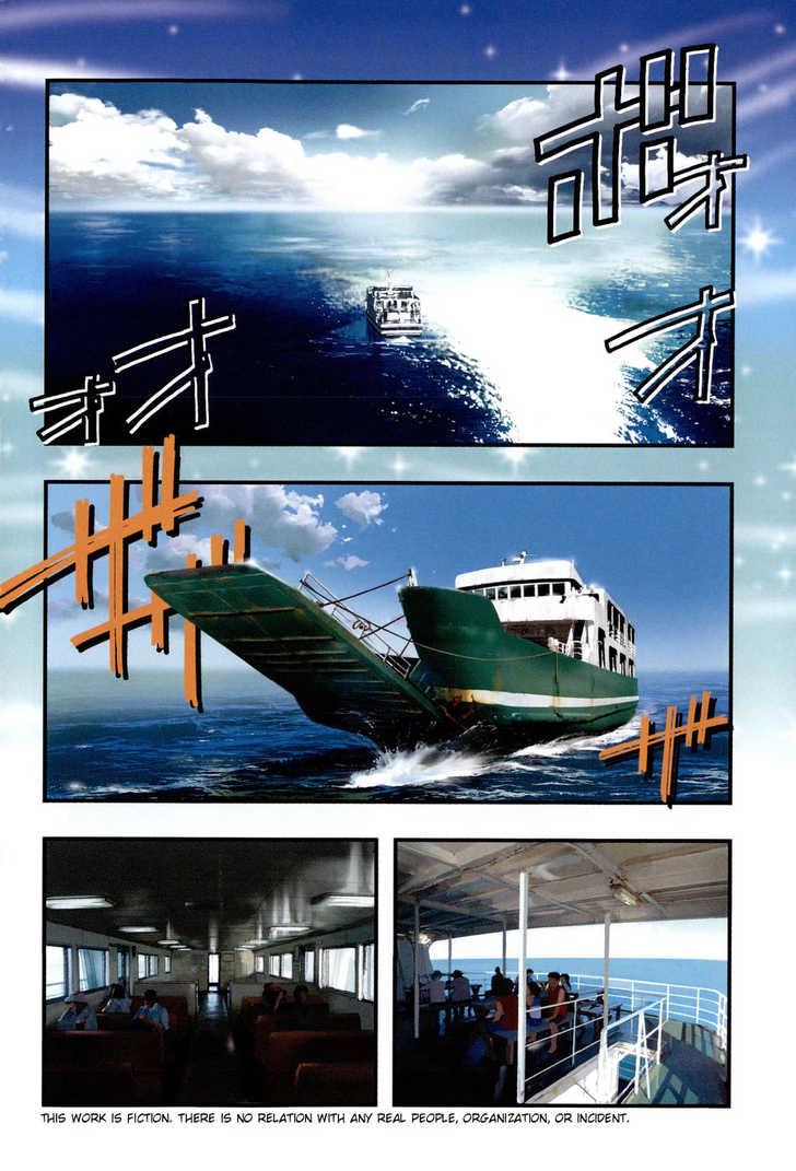 Umi no Misaki 1 Page 3