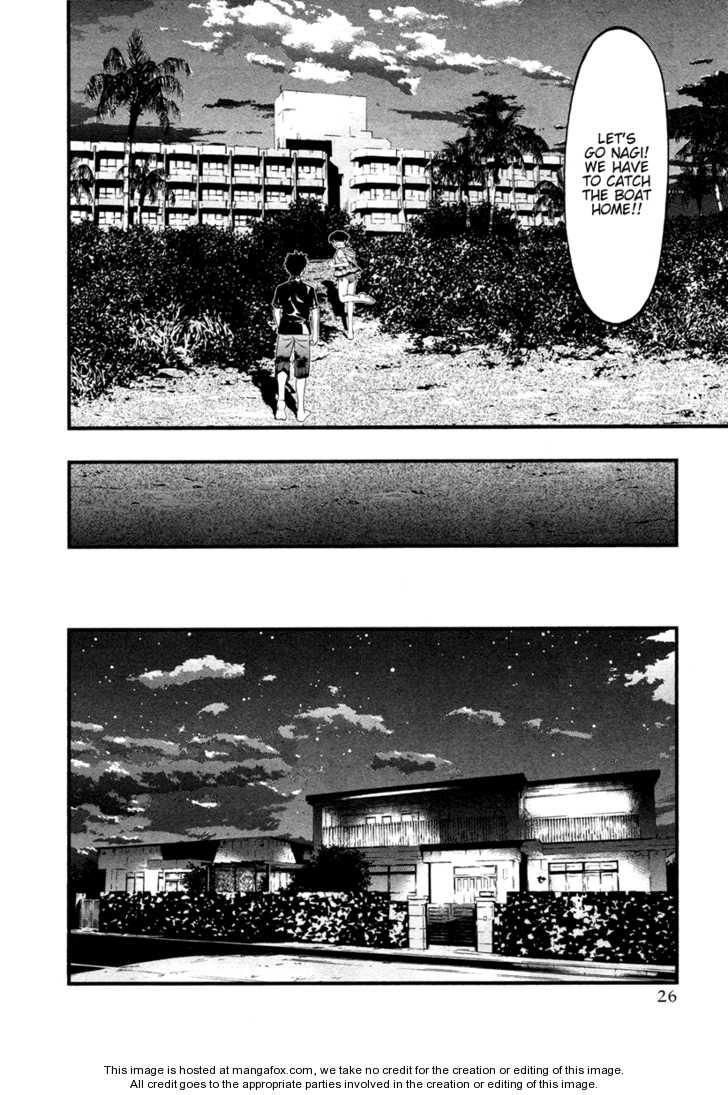 Umi no Misaki 20 Page 4