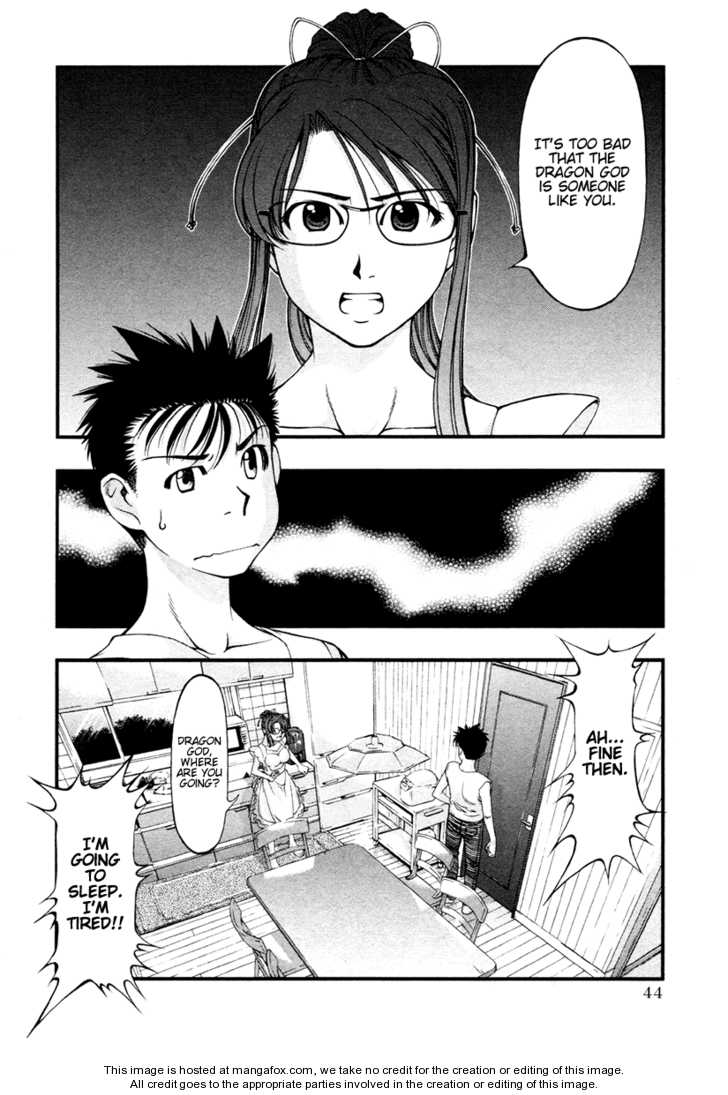 Umi no Misaki 21 Page 2