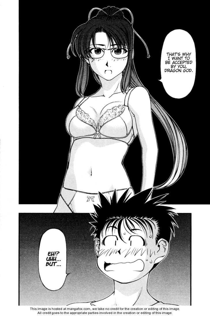 Umi no Misaki 22 Page 2