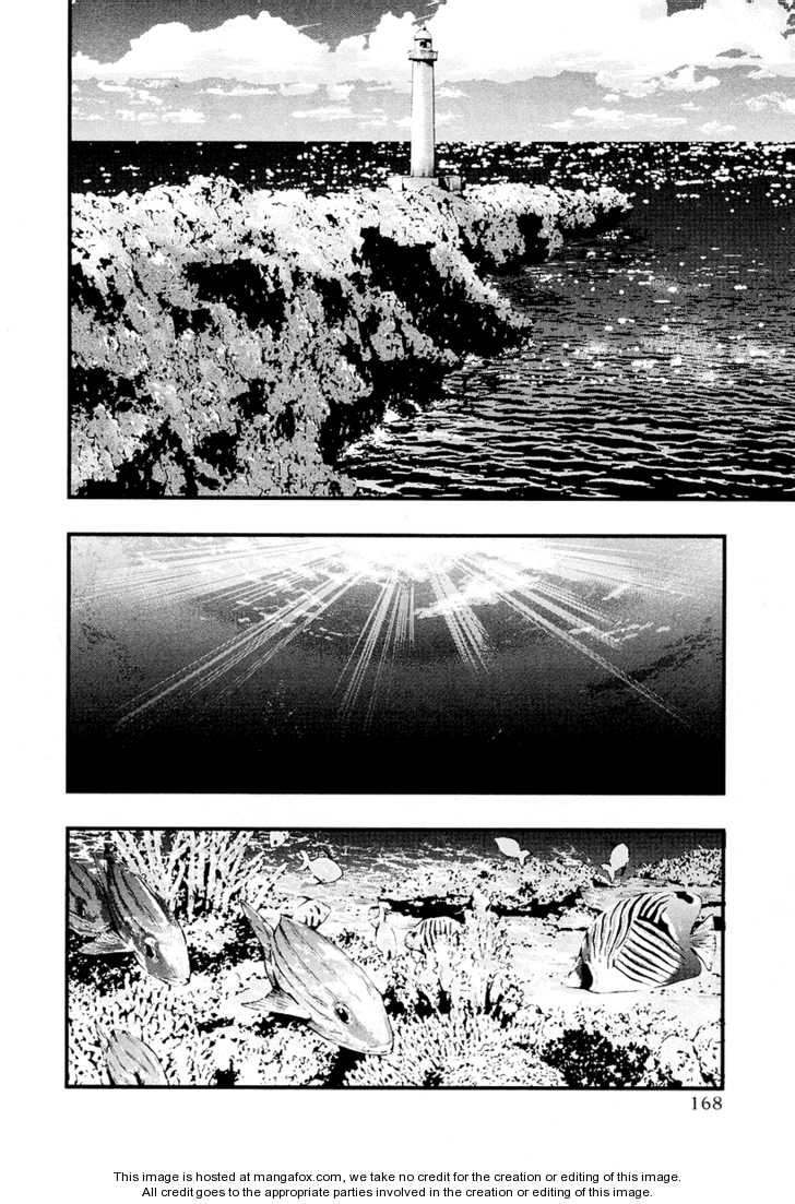 Umi no Misaki 27 Page 2