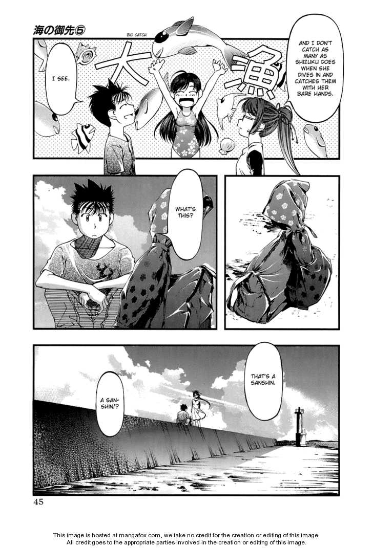 Umi no Misaki 38 Page 3