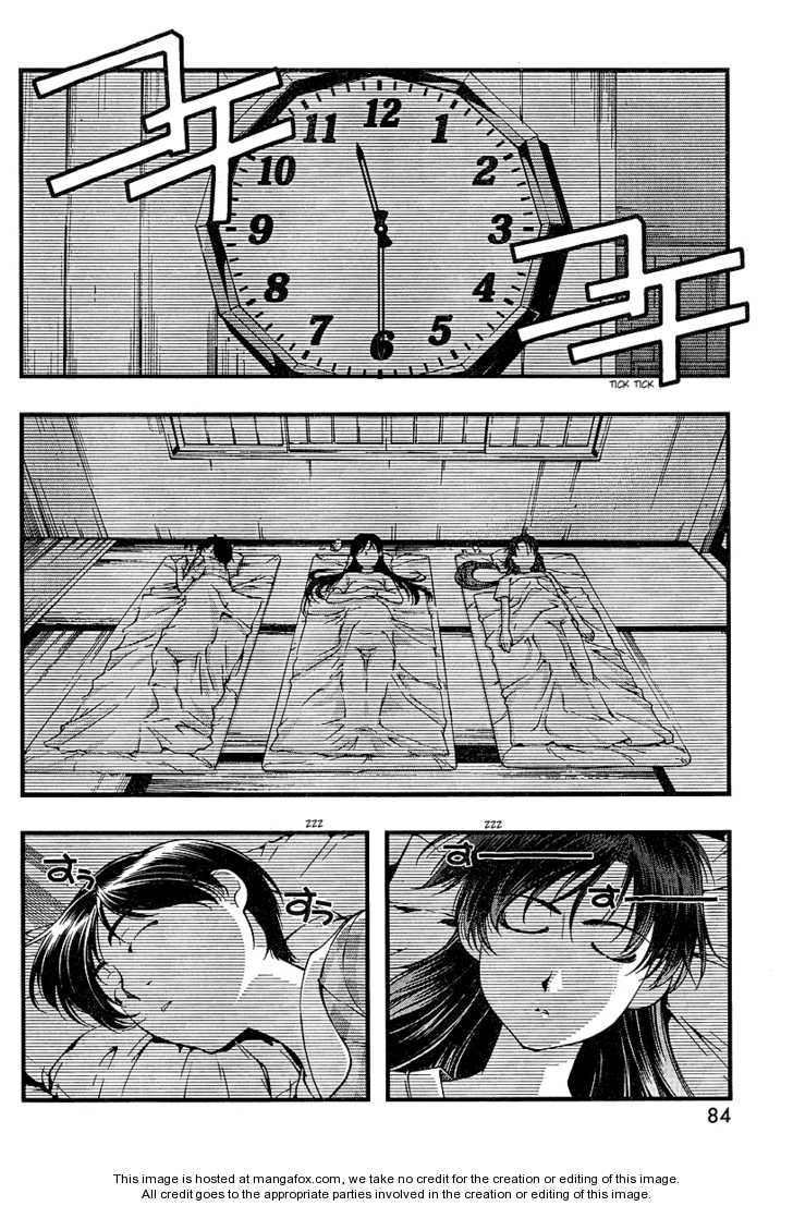 Umi no Misaki 46 Page 2