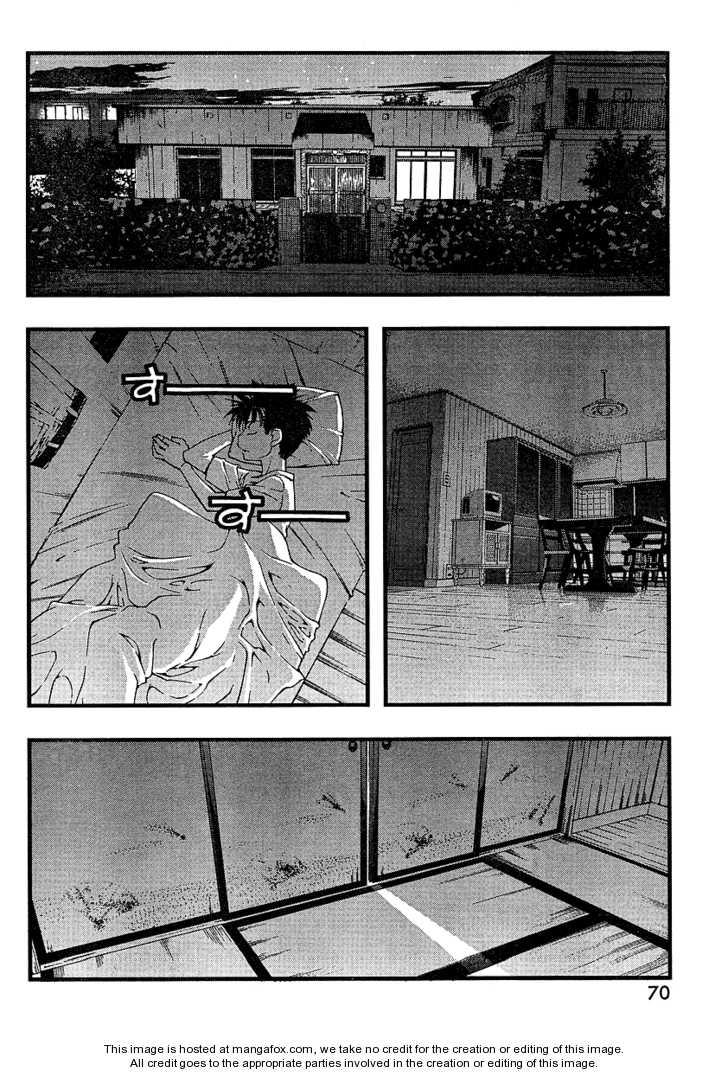 Umi no Misaki 57 Page 2