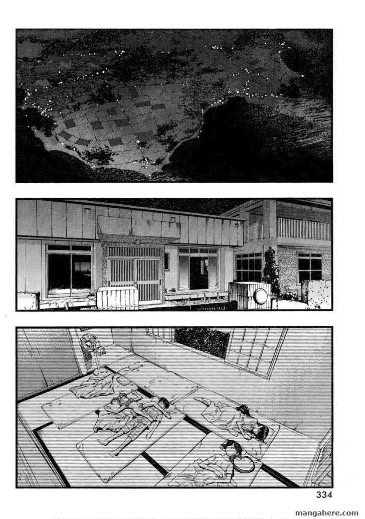 Umi no Misaki 75 Page 2
