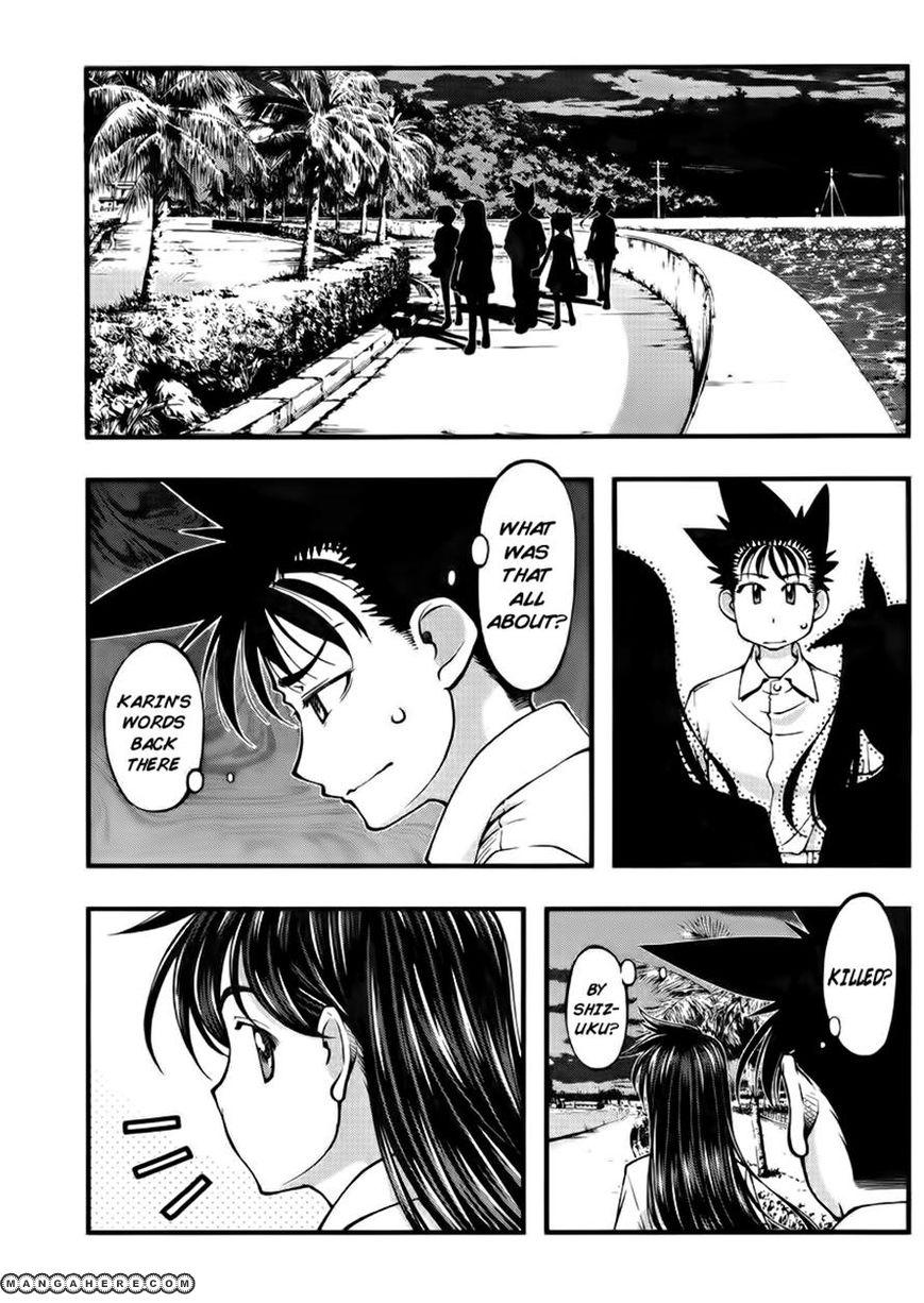 Umi no Misaki 104 Page 5