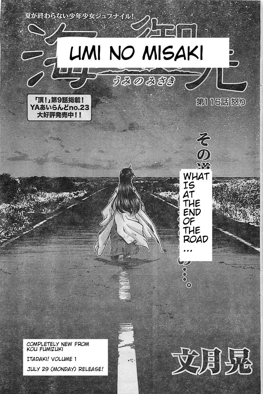 Umi no Misaki 116 Page 1