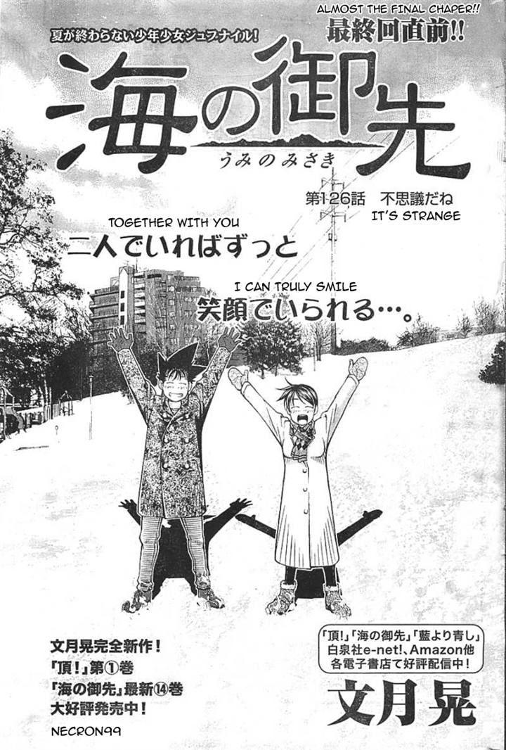 Umi no Misaki 126 Page 1