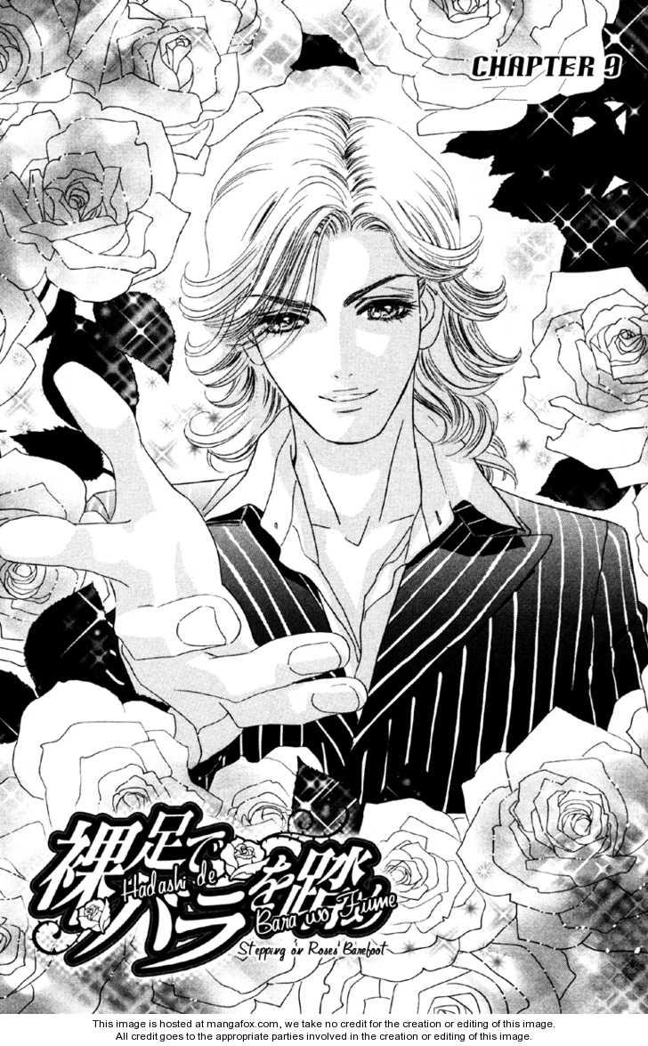 Hadashi de Bara wo Fume 9 Page 4