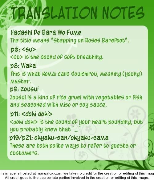Hadashi de Bara wo Fume 13 Page 2