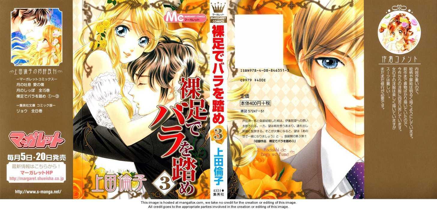 Hadashi de Bara wo Fume 13 Page 3