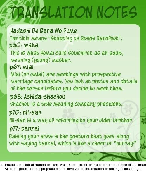 Hadashi de Bara wo Fume 15 Page 2