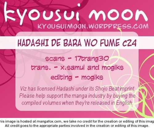 Hadashi de Bara wo Fume 24 Page 1