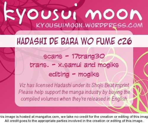 Hadashi de Bara wo Fume 26 Page 1