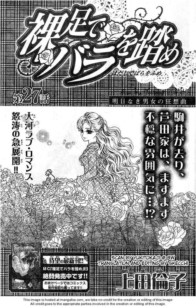 Hadashi de Bara wo Fume 27 Page 1