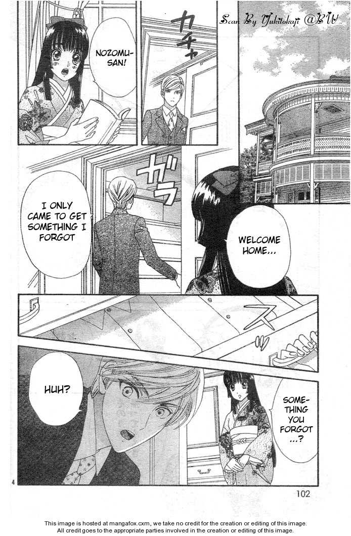 Hadashi de Bara wo Fume 27 Page 4
