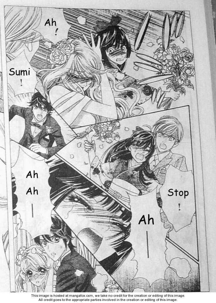 Hadashi de Bara wo Fume 28 Page 2