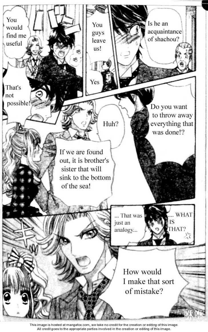 Hadashi de Bara wo Fume 30 Page 3