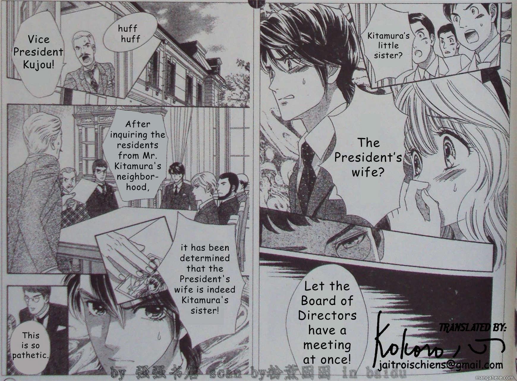 Hadashi de Bara wo Fume 40 Page 2