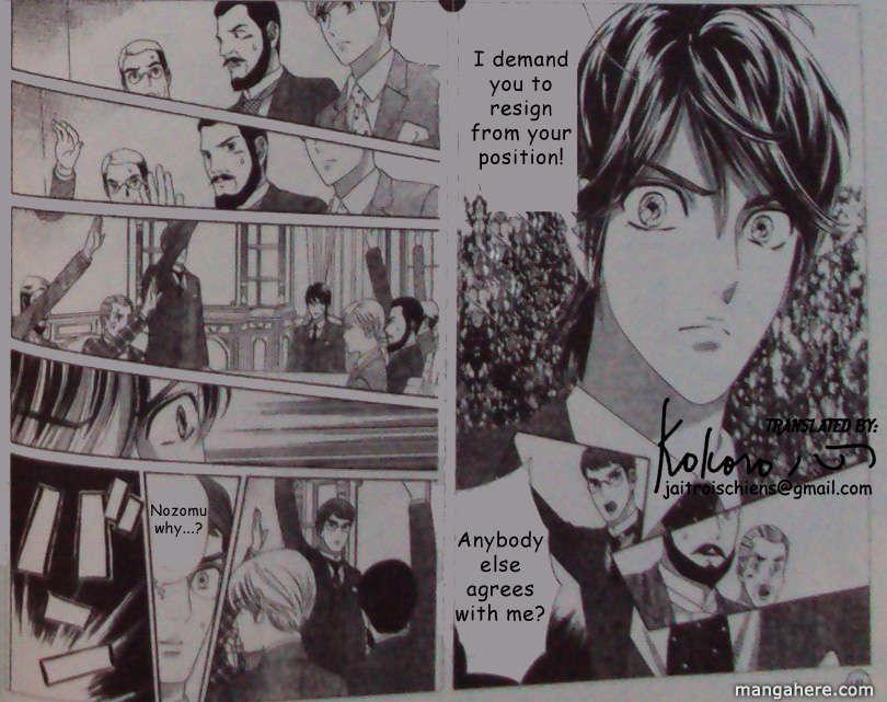 Hadashi de Bara wo Fume 40 Page 4