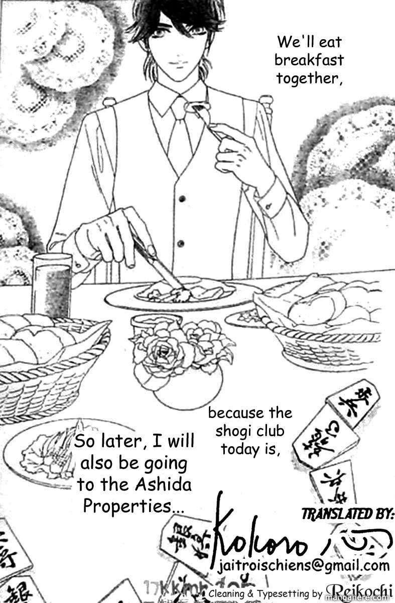 Hadashi de Bara wo Fume 42 Page 3