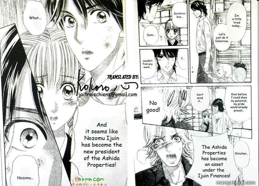Hadashi de Bara wo Fume 44 Page 2