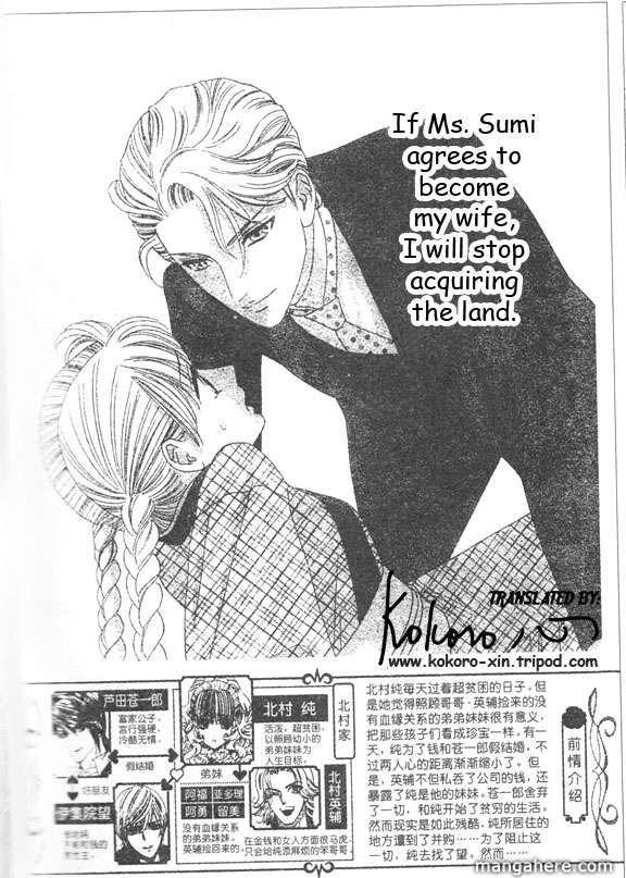 Hadashi de Bara wo Fume 45 Page 2