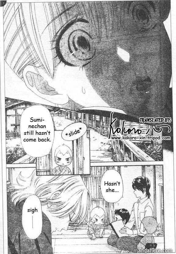 Hadashi de Bara wo Fume 45 Page 3