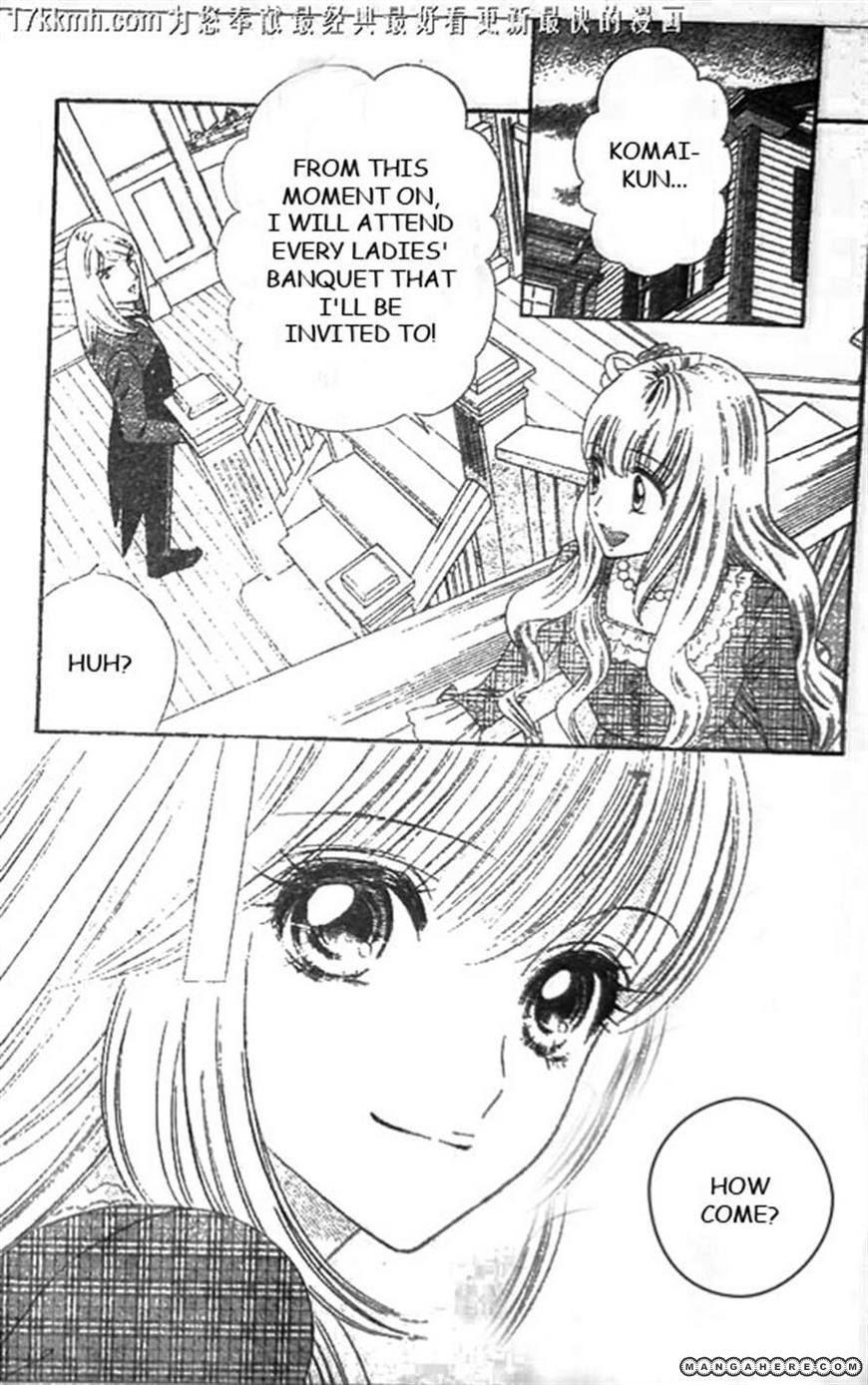 Hadashi de Bara wo Fume 51 Page 3