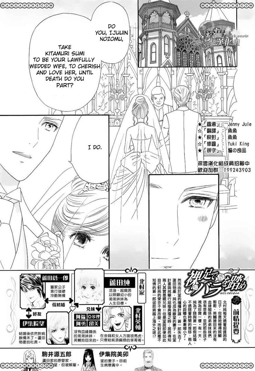 Hadashi de Bara wo Fume 57 Page 2