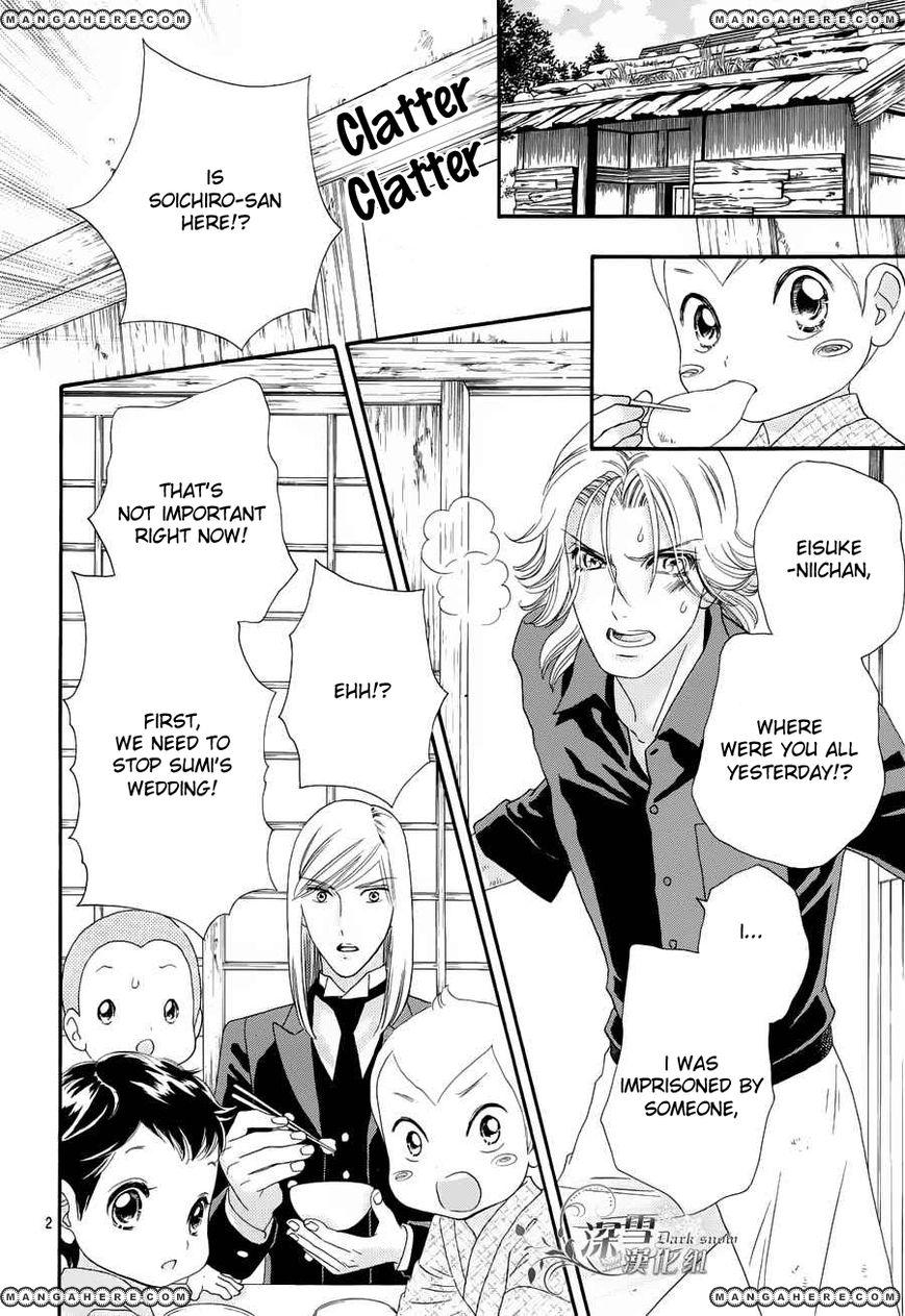 Hadashi de Bara wo Fume 57 Page 3