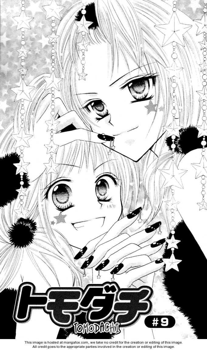 Tomodachi 9 Page 2