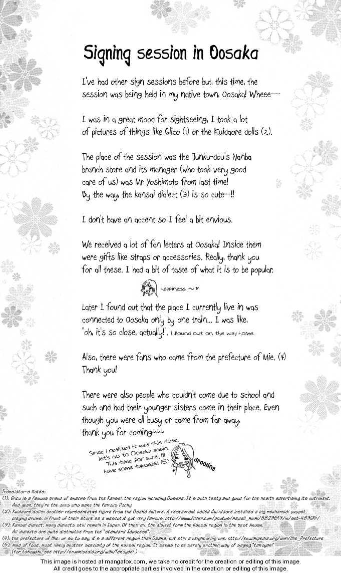 Tomodachi 12 Page 1