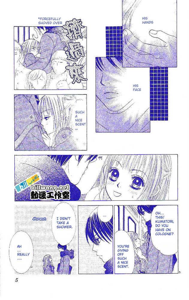 Miyasaka Kaho Kessakushuu 1 Page 3