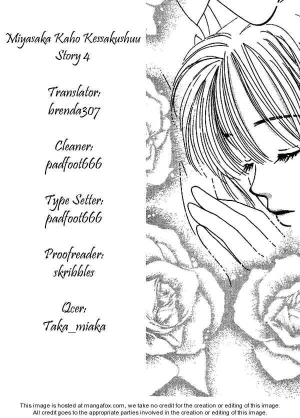 Miyasaka Kaho Kessakushuu 4 Page 1
