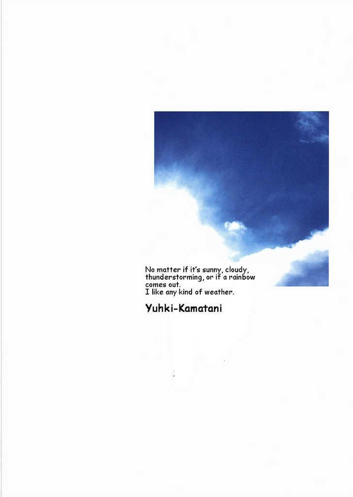 Nabari no Ou 6 Page 2