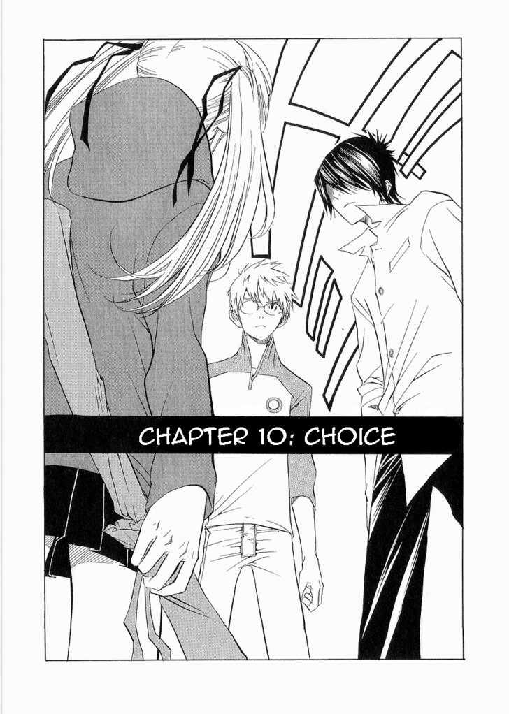 Nabari no Ou 10 Page 2