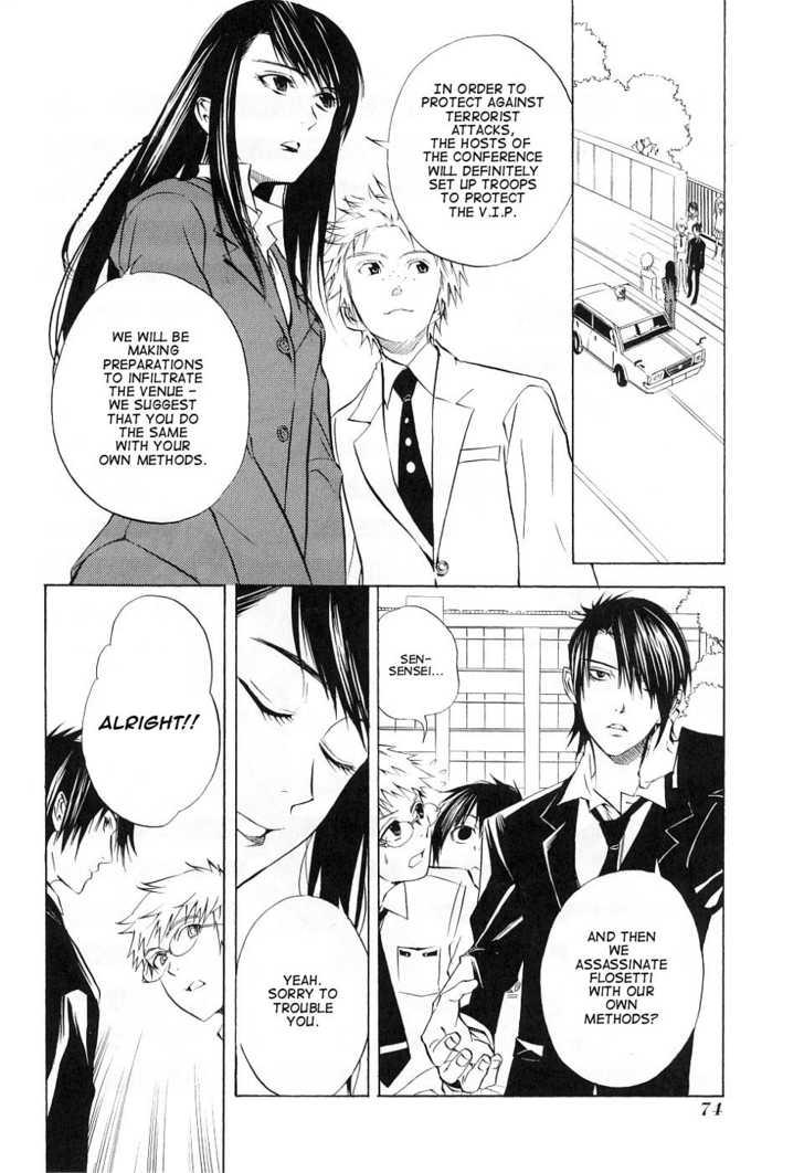 Nabari no Ou 13 Page 2