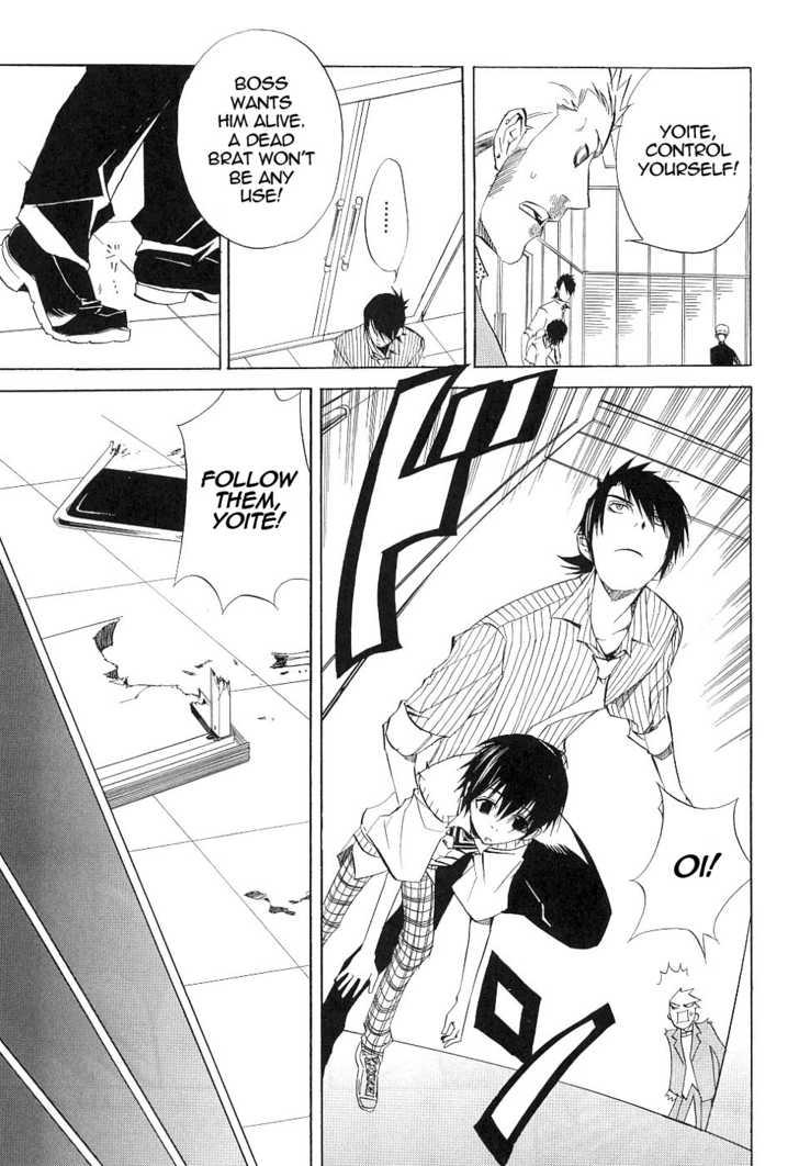 Nabari no Ou 15 Page 3