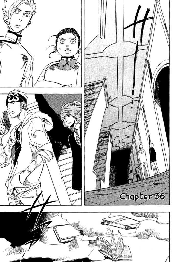 Nabari no Ou 36 Page 2