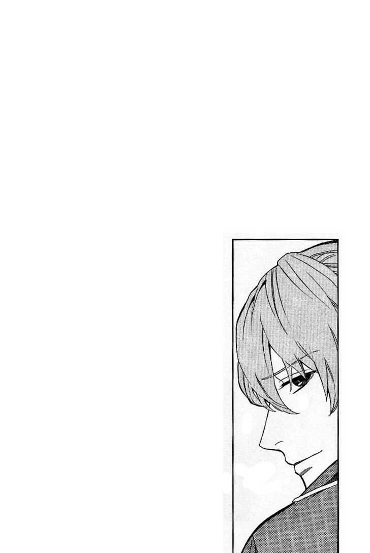 Nabari no Ou 43 Page 1