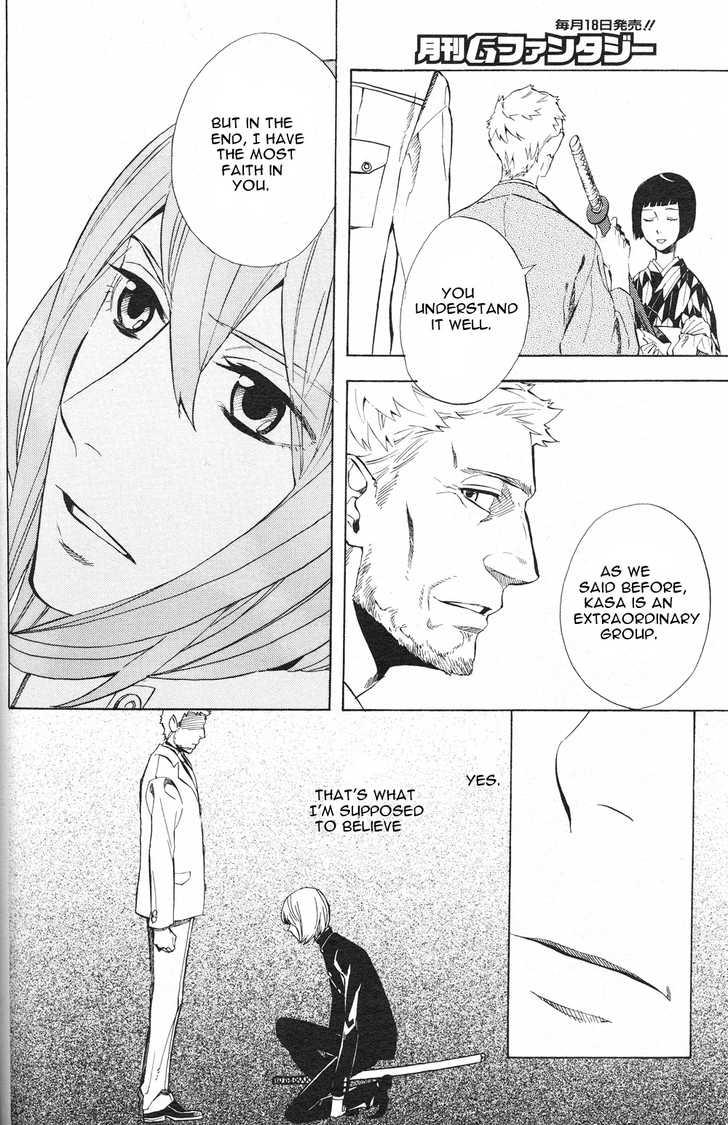 Nabari no Ou 46 Page 1