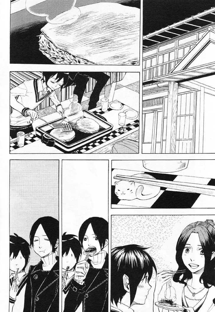 Nabari no Ou 49 Page 2